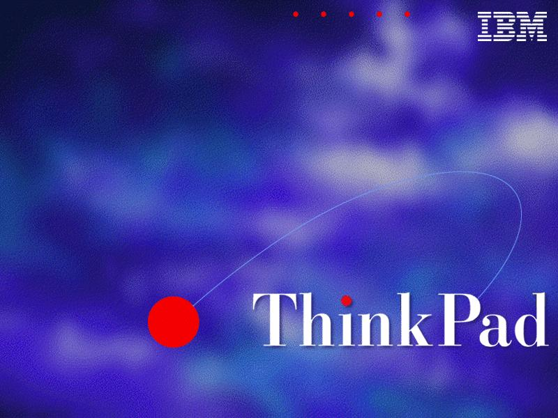 Wallpaper IBM 1